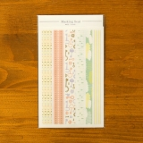 Dailylike/022003010/ Washi pásky Maze/ cloud  2sheet